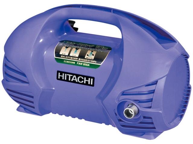 【キャッシュレス 5% 還元】 HiKOKI 高圧洗浄機 FAW 80SA [高圧ホース長:10m] 【】 【人気】 【売れ筋】【価格】