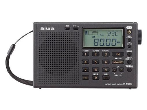 【キャッシュレス 5% 還元】 AIWA ラジオ AR-MD20 [受信バンド:AM/FM/LW/短波ラジオ シンセチューニング:○ ワイドFM:○] 【】 【人気】 【売れ筋】【価格】