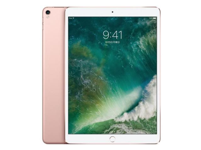 【キャッシュレス 5% 還元】 Apple タブレットPC(端末)・PDA iPad Pro 10.5インチ Wi-Fi 256GB MPF22J/A [ローズゴールド] [OS種類:iOS 10 画面サイズ:10.5インチ CPU:Apple A10X ストレージ容量:256GB] 【】 【人気】 【売れ筋】【価格】