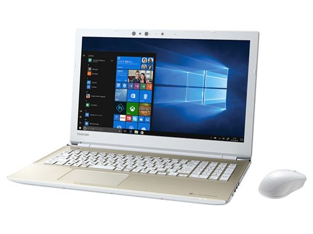 【キャッシュレス 5% 還元】 東芝 ノートパソコン dynabook T75 T75/GG PT75GGP-BEA2 [サテンゴールド] 【】 【人気】 【売れ筋】【価格】