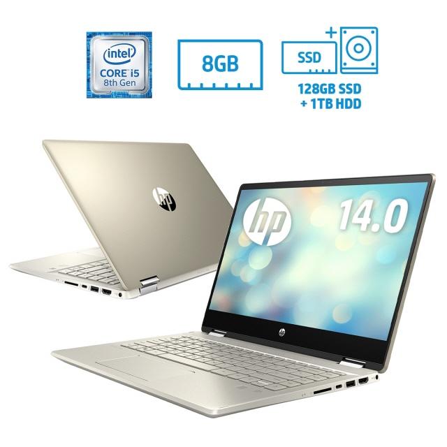 【キャッシュレス 5% 還元】 HP ノートパソコン Pavilion x360 14-dh0138TU 7QJ78PA-AAAD 【】 【人気】 【売れ筋】【価格】