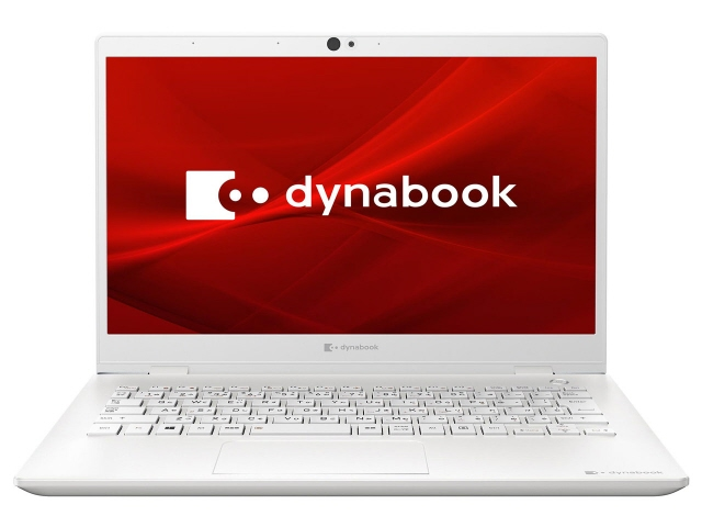 【キャッシュレス 5% 還元】 【ポイント5倍】Dynabook ノートパソコン dynabook G8 P1G8MPBW [パールホワイト] 【】 【人気】 【売れ筋】【価格】