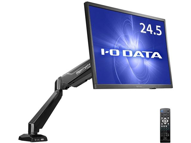【キャッシュレス 5% 還元】 IODATA 液晶モニタ・液晶ディスプレイ GigaCrysta LCD-GC251UXB/A [24.5インチ ブラック] [モニタサイズ:24.5インチ モニタタイプ:ワイド 解像度(規格):フルHD(1920x1080) 入力端子:HDMIx2/DisplayPortx1]