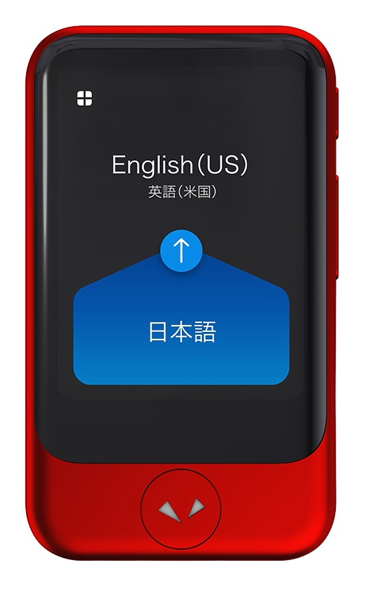【キャッシュレス 5% 還元】 ソースネクスト 翻訳機・通訳機 POCKETALK S グローバル通信(2年)付き PTSGR [レッド] [方向性:双方向 SIMカードスロット:nano-SIM 動作時間:連続翻訳時間:約270分 充電端子:USB Type-C] 【】 【人気】 【売れ筋】【価格】