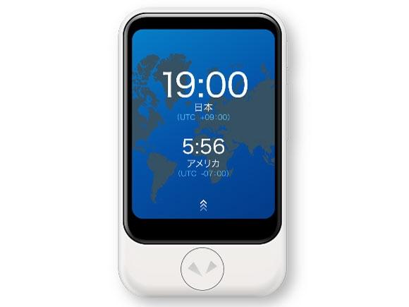 【キャッシュレス 5% 還元】 ソースネクスト 翻訳機・通訳機 POCKETALK S グローバル通信(2年)付き PTSGW [ホワイト] [方向性:双方向 SIMカードスロット:nano-SIM 動作時間:連続翻訳時間:約270分 充電端子:USB Type-C]