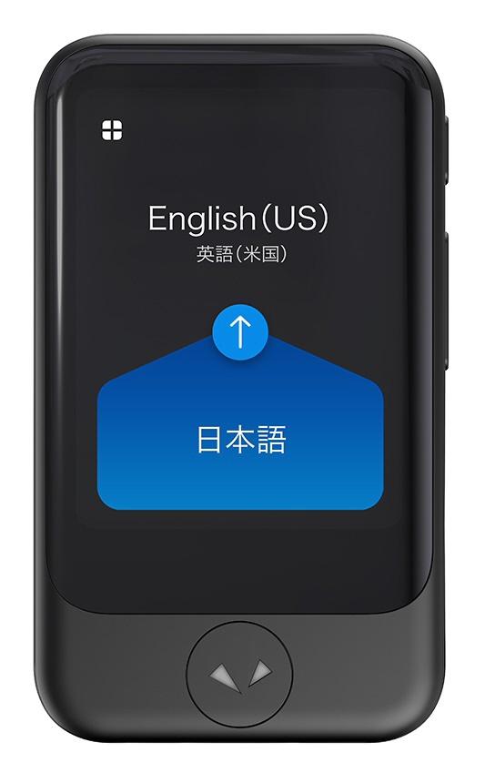 【キャッシュレス 5% 還元】 ソースネクスト 翻訳機・通訳機 POCKETALK S グローバル通信(2年)付き PTSGK [ブラック] [方向性:双方向 SIMカードスロット:nano-SIM 動作時間:連続翻訳時間:約270分 充電端子:USB Type-C]