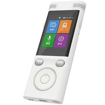 【キャッシュレス 5% 還元】 フューチャーモデル 翻訳機・通訳機 ez:commu グローバルSIM付 TR-E18-01S [方向性:双方向 SIMカードスロット:nano-SIM 動作時間:連続動作時間4G LTEエリア:約8時間 充電端子:USB microB] 【】 【人気】 【売れ筋】【価格】