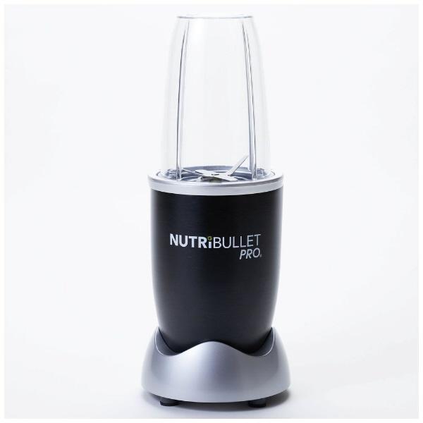 【ポイント5倍】NutriBullet ミキサー NUTRI BULLET PRO [メタリックブラック] [ミキサータイプ:ミキサー 設置タイプ:据え置き 容量:0.7L] 【】 【人気】 【売れ筋】【価格】