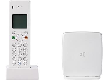 【キャッシュレス 5% 還元】 プラスマイナスゼロ 電話機 XMT-Z040(W) [ホワイト] [受話器タイプ:コードレス 有線通話機:0台 コードレス通話機:1台 ナンバーディスプレイ:○ DECT方式:○] 【】 【人気】 【売れ筋】【価格】