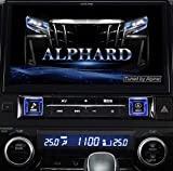 【キャッシュレス 5% 還元】 アルパイン カーナビ ビッグX 11 EX11NX-AV [記録メディアタイプ:メモリ 画面サイズ:11型 TVチューナー:フルセグ(地デジ)] 【】 【人気】 【売れ筋】【価格】