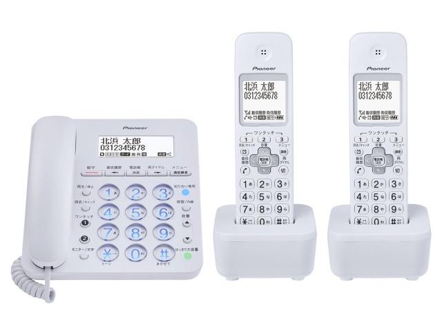 パイオニア 電話機 TF-SA36W(W) [ホワイト] [受話器タイプ:コードレス 有線通話機:1台 コードレス通話機:2台 ナンバーディスプレイ:○ DECT方式:○]  【人気】 【売れ筋】【価格】