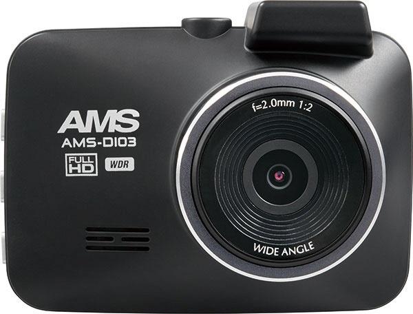 【キャッシュレス 5% 還元】 アムス ドライブレコーダー AMS-D103 [タイプ:一体型 画素数(フロント):200万画素] 【】 【人気】 【売れ筋】【価格】