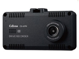 セルスター ドライブレコーダー CS-61FH [本体タイプ:一体型 画素数(フロント):録画画素数:200万画素/撮像素子:200万画素 駐車監視機能:オプション] 【】 【人気】 【売れ筋】【価格】