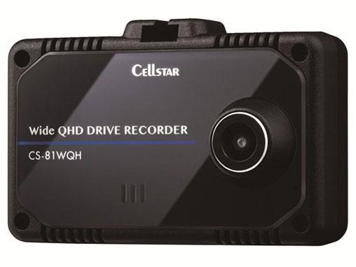 画素数(フロント):録画画素数:370万画素/撮像素子:500万画素 【売れ筋】【価格】 駐車監視機能:オプション] ドライブレコーダー [本体タイプ:一体型 【】 【人気】 セルスター CS-81WQH