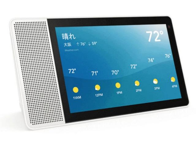 Lenovo Bluetoothスピーカー Lenovo Smart Display M10 ZA4T0001JP [音声/AIアシスタント機能:○ Bluetooth:○] 【】 【人気】 【売れ筋】【価格】