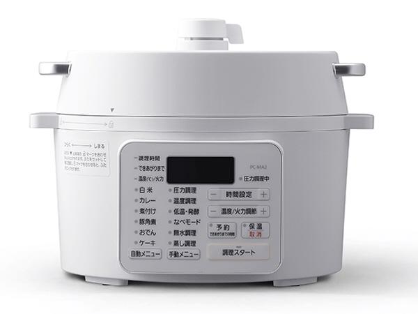 【キャッシュレス 5% 還元】 アイリスオーヤマ 圧力鍋 PC-MA2 [タイプ:電気圧力鍋 容量:2.2L 重量:3.6kg] 【】 【人気】 【売れ筋】【価格】