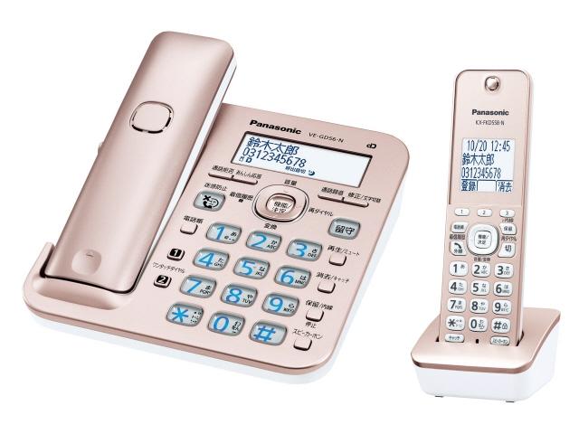 【ポイント5倍】パナソニック 電話機 RU・RU・RU VE-GD56DL-N [ピンクゴールド] [受話器タイプ:コードレス 有線通話機:0台 コードレス通話機:2台 ナンバーディスプレイ:○ DECT方式:○]  【人気】 【売れ筋】【価格】