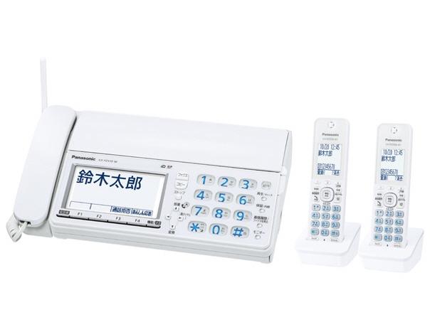 【キャッシュレス 5% 還元】 【ポイント5倍】パナソニック 電話機 おたっくす KX-PZ610DW-W [ホワイト] [親機質量:2400g スキャナタイプ:本体 その他機能:コピー機能/ペーパーレス機能/SDメモリーカード対応/DECT準拠方式 電話機能:○]
