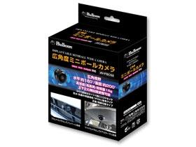 【キャッシュレス 5% 還元】 Bullcon 車載カメラ AV-FBC03 [設置タイプ:マルチビューカメラ 画素数:34万画素] 【】 【人気】 【売れ筋】【価格】