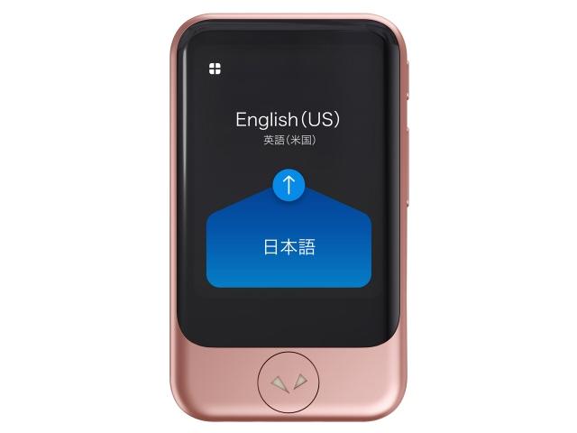 【キャッシュレス 5% 還元】 【ポイント5倍】ソースネクスト 翻訳機・通訳機 POCKETALK S グローバル通信(2年)付き PTSGP [ピンクゴールド] [方向性:双方向 SIMカードスロット:nano-SIM 動作時間:連続翻訳時間:約270分 充電端子:USB Type-C]