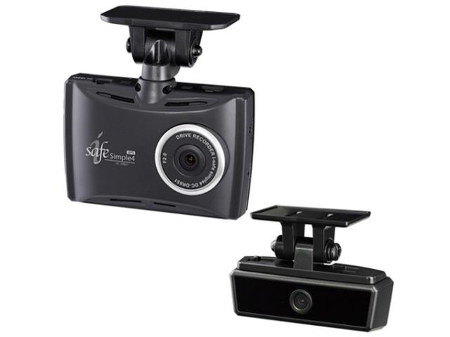 【キャッシュレス 5% 還元】 コムテック ドライブレコーダー i-safe Simple4 DC-DR651 [タイプ:一体型 前後2カメラ(前方・後方撮影):○ 画素数(フロント):有効画素数:最大200万画素/総画素数:200万画素 駐車監視機能:標準] 【】 【人気】 【売れ筋】【価格】