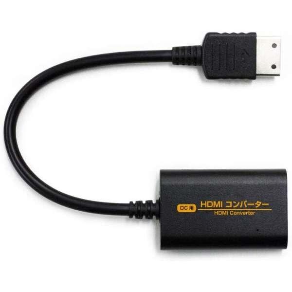【キャッシュレス 5% 還元】 コロンバスサークル ゲーム周辺機器 HDMIコンバーター(DC用) CC-DCHDC-BK [対応機種:ドリームキャスト タイプ:AVケーブル・アダプター類] 【】 【人気】 【売れ筋】【価格】