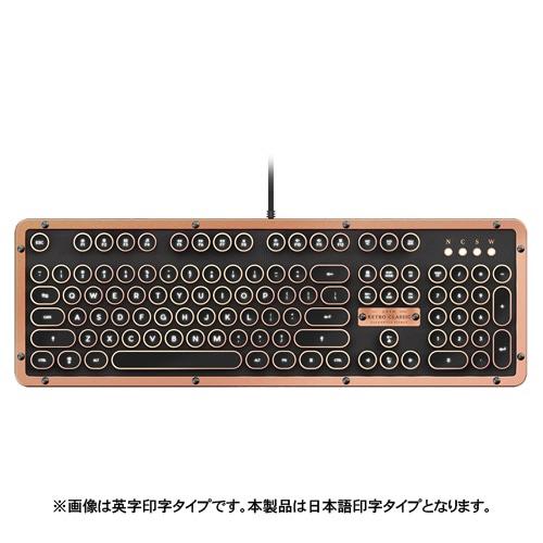 【キャッシュレス 5% 還元】 【ポイント5倍】AZIO キーボード RETRO CLASSIC USB MK-RETRO-L-03-JP [Artisan] [キーレイアウト:日本語 キースイッチ:メカニカル インターフェイス:USB]  【人気】 【売れ筋】【価格】