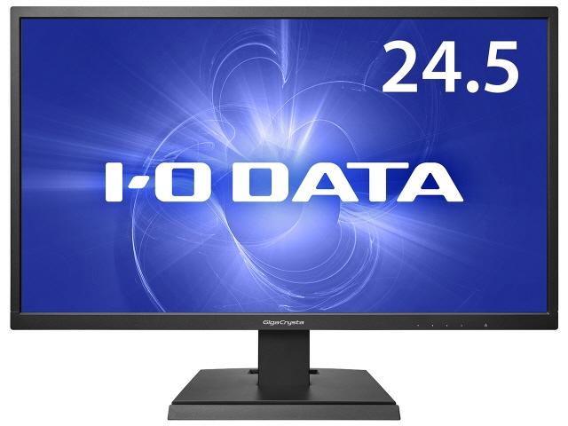 【キャッシュレス 5% 還元】 IODATA 液晶モニタ・液晶ディスプレイ GigaCrysta EX-LDGC252STB [24.5インチ ブラック] [モニタサイズ:24.5インチ モニタタイプ:ワイド 解像度(規格):フルHD(1920x1080) 入力端子:D-Subx1/HDMIx2/DisplayPortx1]