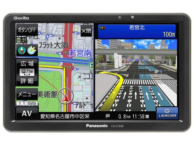 パナソニック TVチューナー:ワンセグ(地デジ)] GORILLA 設置タイプ:ポータブル CN-G740D 【売れ筋】【価格】 画面サイズ:7型 【】 【人気】 カーナビ [記録メディアタイプ:SSD