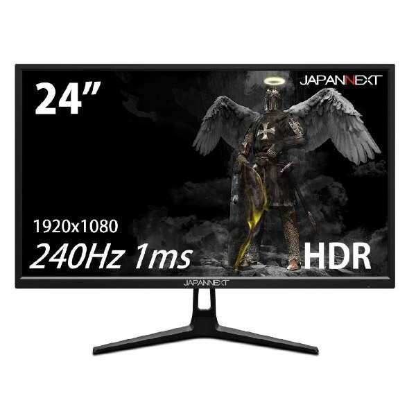 【キャッシュレス 5% 還元】 【代引不可】JAPANNEXT 液晶モニタ・液晶ディスプレイ JN-24GTM240FHDR [24インチ] [モニタサイズ:24インチ モニタタイプ:ワイド 解像度(規格):フルHD(1920x1080) 入力端子:HDMI1.4x1/HDMI2.0x1/DisplayPortx1]