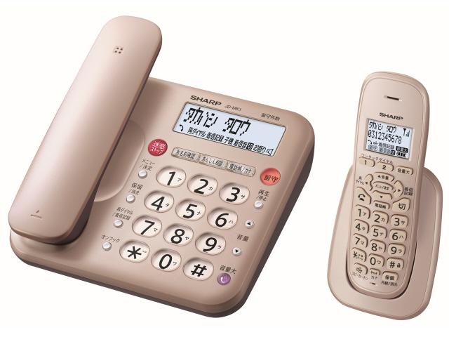楽天市場】シャープ 電話機 JD-MK1CL [受話器タイプ:コードレス 有線 ...