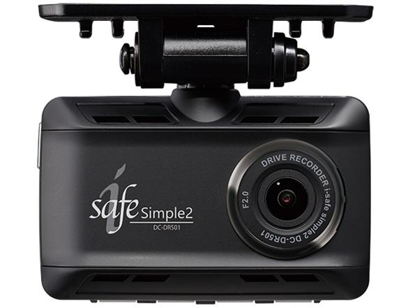 コムテック ドライブレコーダー i-safe Simple2 DC-DR501 [本体タイプ:一体型 画素数(フロント):有効画素数:最大200万画素/総画素数:200万画素 駐車監視機能:オプション] 【】 【人気】 【売れ筋】【価格】