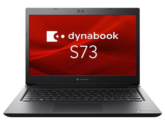 Dynabook ノートパソコン 返品不可 dynabook S73 DP 売れ筋 人気 高級な 価格 A6S3DPF85211
