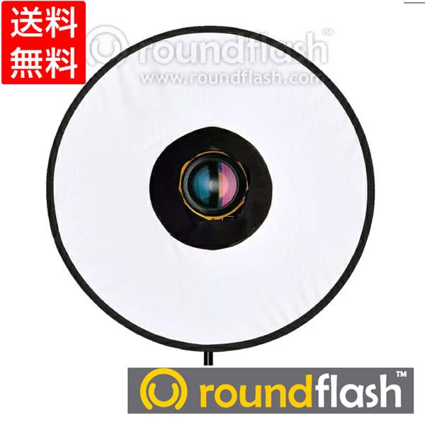 Round Flash Ring Light(ラウンドフラッシュ リング ライト)カメラ ディフューザー ストロボ用ソフトボックス 送料無料 yct