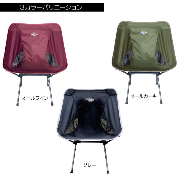 [2脚セット] アウトドアチェア [背もたれ付き] 折りたたみ 軽量 イス 椅子 チェア 収納バッグ ポータプル コンパクト(丈夫 黒 ブラック キャンプ レジャーチェア バーベキュー BBQ 運動会 ピクニック) 3色 Viaggio+ yct