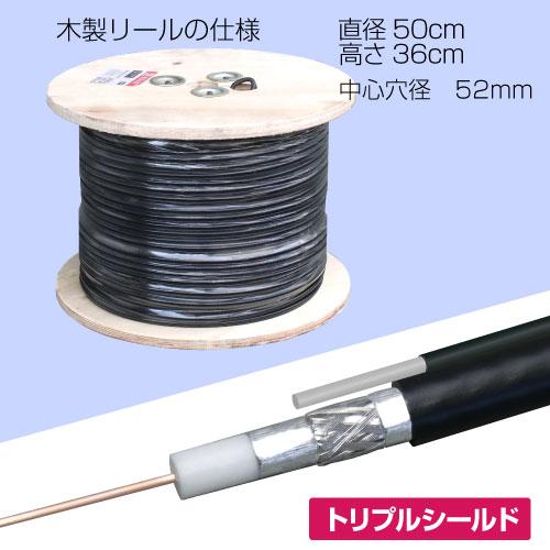 同軸ケーブル S-5C-FBT(トリプル) 500m 支持線付 SSD(アンテナケーブル テレビケーブル 巻きケーブル)(e8852) yct/c3