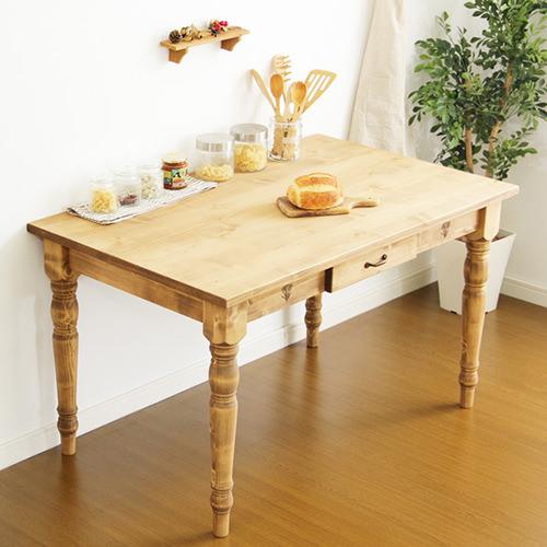 ダイニング テーブル 4人用 ブラウン 幅:120cm~129cm 奥行き:70cm~79cm 高さ:70cm~79cm キャスター無し エレガント カジュアル シンプル ナチュラル ベーシック ラグジュアリー 木 茶 ブラウン 70cm 長方形 かわいい おしゃれ クラシック ナチュラル 木製