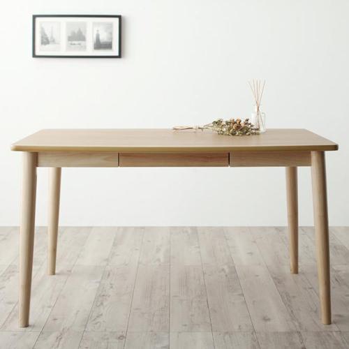 ダイニング テーブル 木脚 グレー ネイビー 既成品 カジュアル シンプル ナチュラル ベーシック 北欧 無地 木 4点 青 ブルー 灰 グレー 4点 背もたれ付き かわいい おしゃれ シンプル ナチュラル 学習 北欧 木製