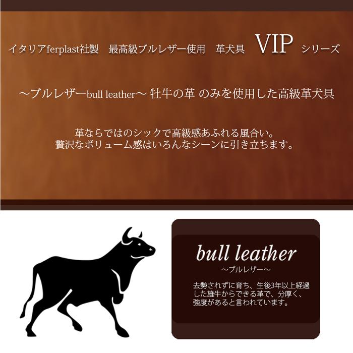 ファンタジーワールド VIP C 15/27 クビワ ブラウン 75130058 (犬用首輪)