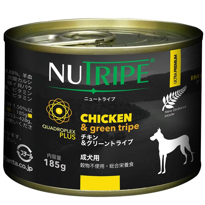 ファンタジーワールド ニュートライプ チキン&グリーントライプ NUT3773 (ドッグフード) 185g×24
