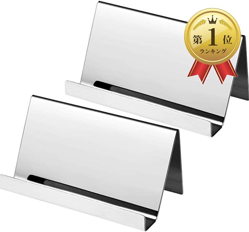 HWT 卓上名刺スタンド 2個入り ステンレス 名刺立て 2個 直営限定アウトレット 全品送料無料 ショップカード レジ横 シルバー 名刺置き