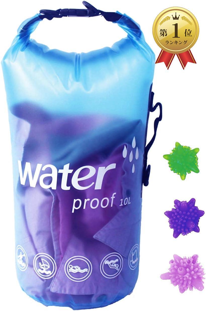 HWT 洗濯袋 トラベル用品 低価格 防水 ドライバッグ 洗濯バッグ 折りたたみ 10Lブルー ランドリー 携帯 ブランド激安セール会場 hwt-2121 10L 旅行