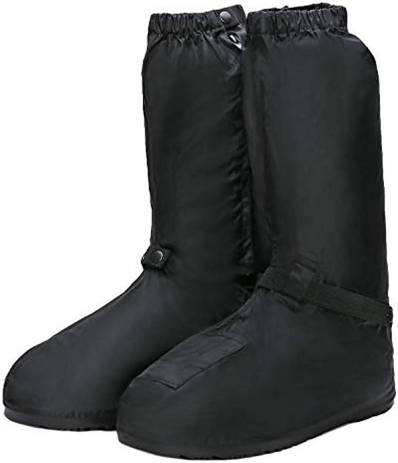 ナキラ Nakira 2020 値引き バイク ブーツカバー 靴カバー シューズカバー ブラック nkr1163 防水 S 24-24.5cm