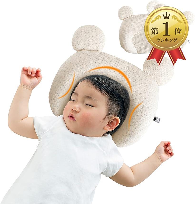売り込み Coperta コペルタ ベビーまくら ベビー枕 pillow 天然素材100% 替えカバー付き 新生児~12ヶ月向けbaby 新作多数