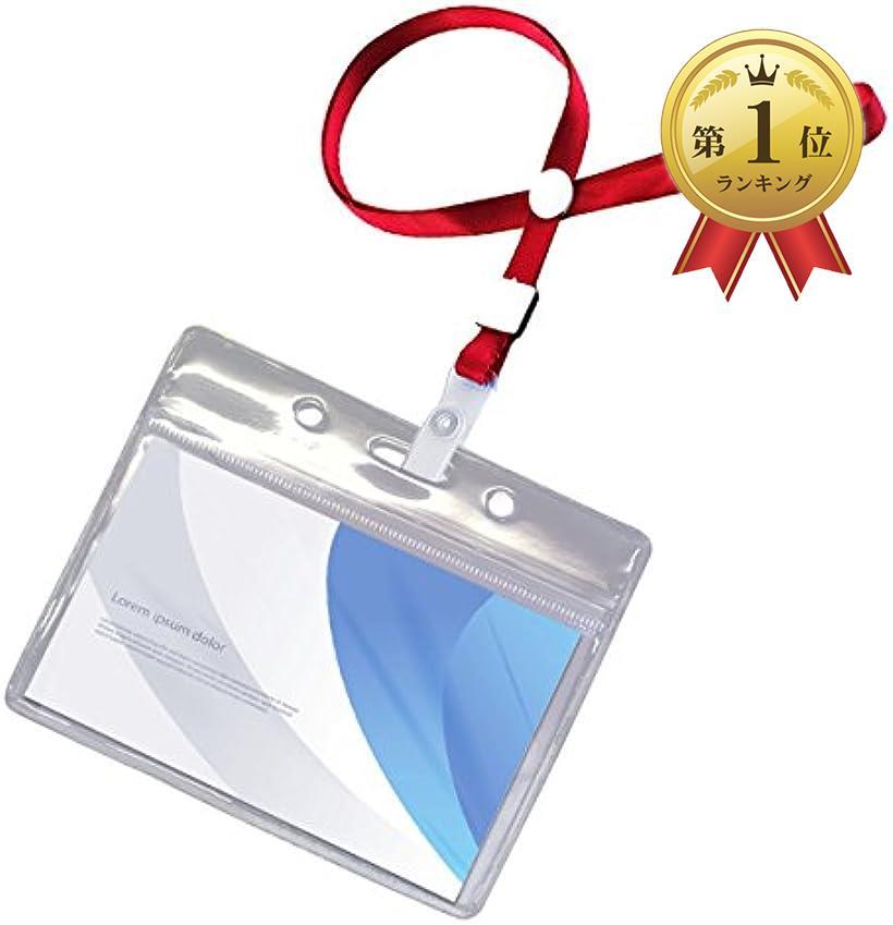 sac taske 名札ホルダー 中古 防水 ケース 首掛け ネック ID カード 人気海外一番 名刺 レッド 100個セット ストラップ