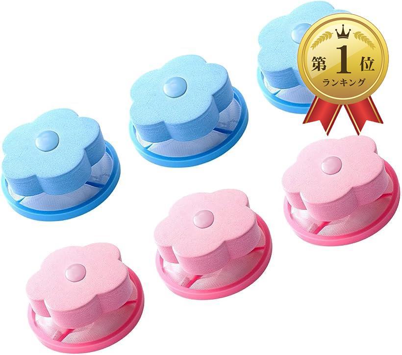 フェアリーテール 品質保証 洗濯ゴミネット くず ほこり ゴミ取り k024 ピンクxブルー 人気 おすすめ MDM 6個セット