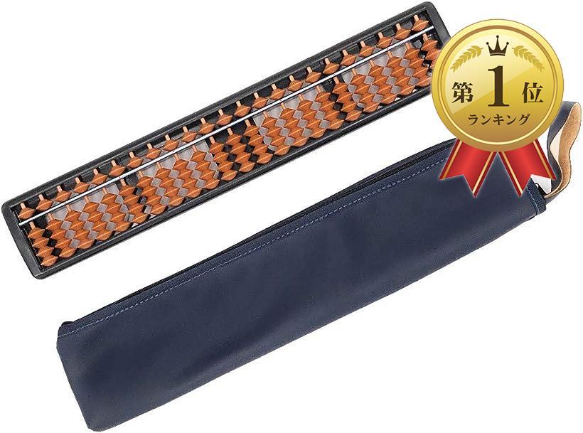 なないろ館 そろばん 日本製 算盤 23桁 4玉 流行のアイテム スタンダード + ソロバン ネイビー 本体 専用ケース紺色