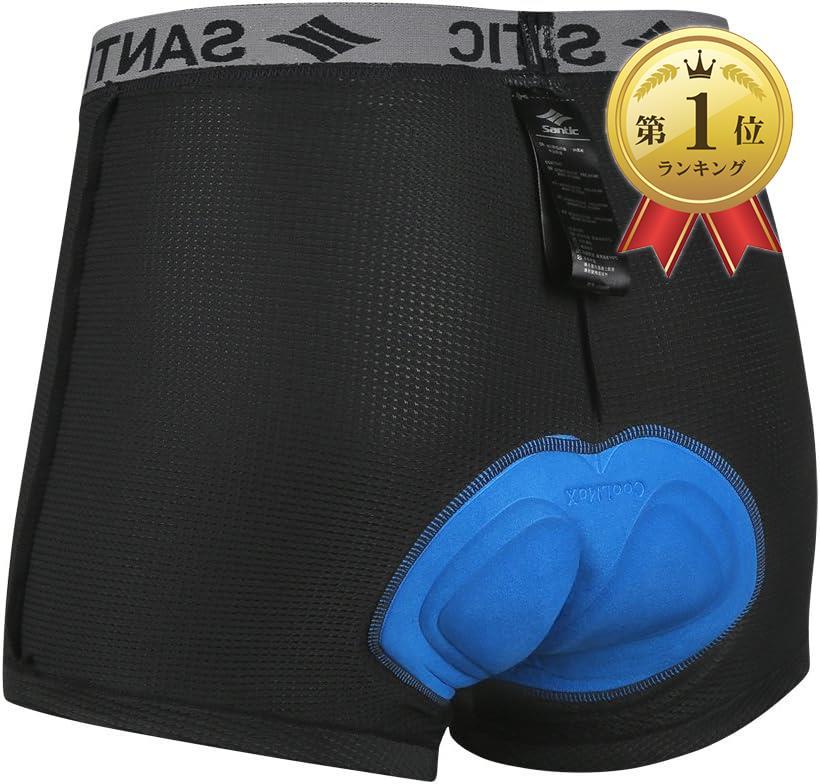 Santic サンティック 別倉庫からの配送 メンズ サイクルパンツ インナーパンツ メッシュ XXL 通気 グレー 吸汗速乾 時間指定不可 3Dゲルパッド
