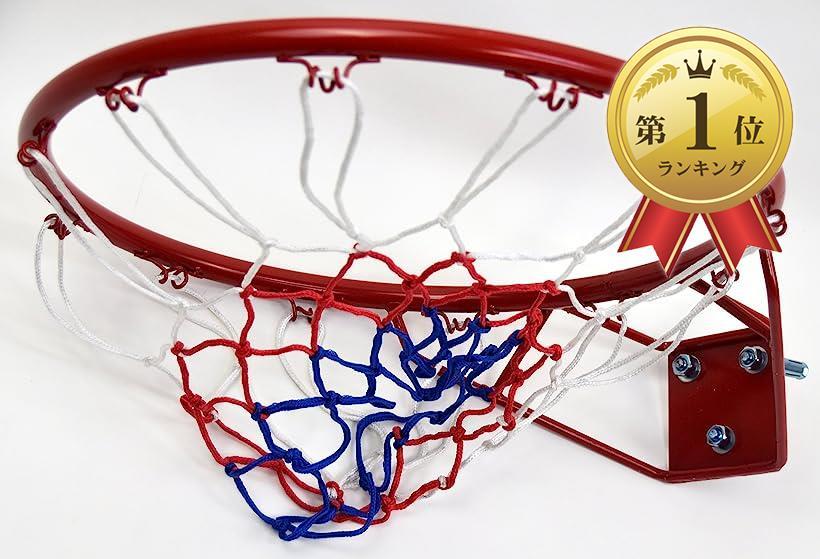 MODELA 無料サンプルOK モデラ 公式サイズ 新商品!新型 バスケットゴールコンクリート壁にも取り付け可能な頑丈なバスケットリングネット付きバスケットボール直径45cm