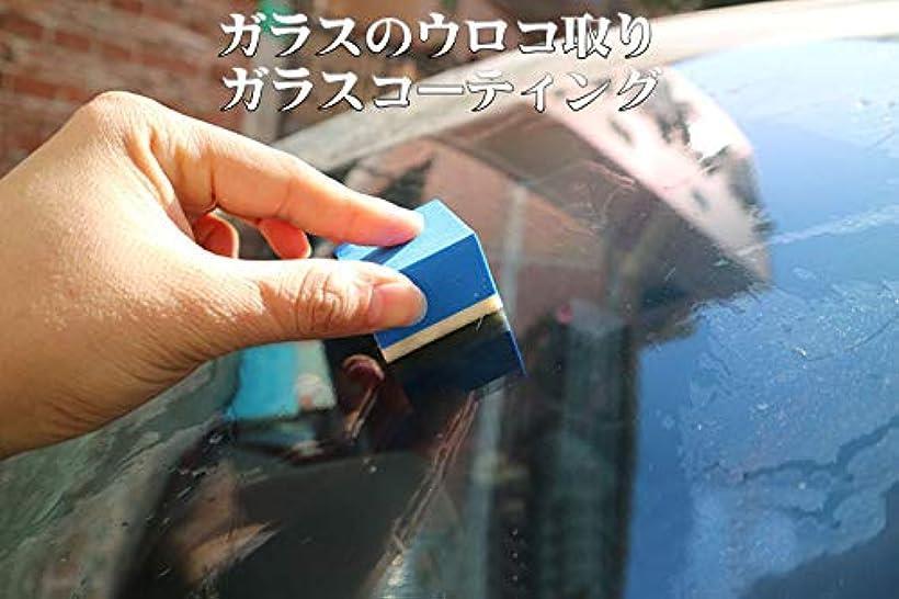 ガラス 取り 車 ウロコ